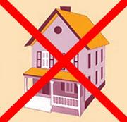 Арест жилья за долги